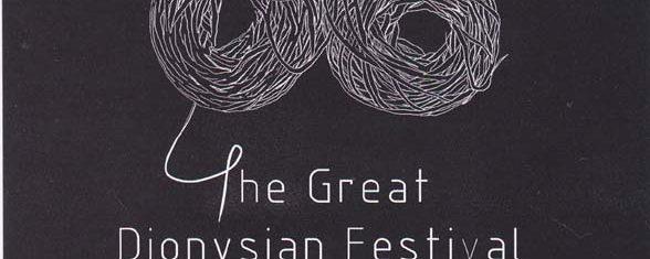 Theatro Technis: The Great Dionysian Festival