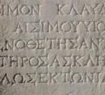 greek play