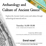 Archaeology_flyer_2014