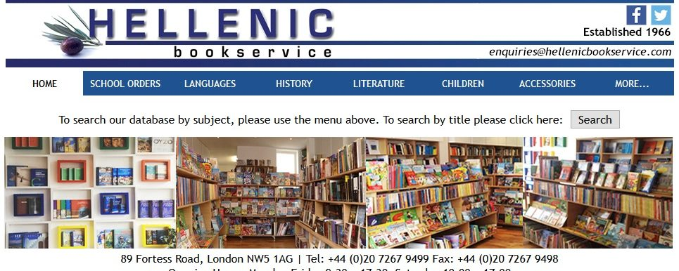 OCR Bloomsbury Books available at Hellenic Bookservice