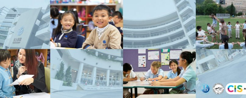 JOB | Classics Teaching Fellow, The ISF Academy, Hong Kong