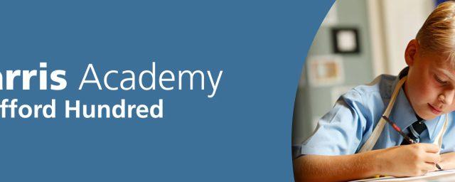 JOB | Classics Teacher, Harris Academy, Chafford Hundred