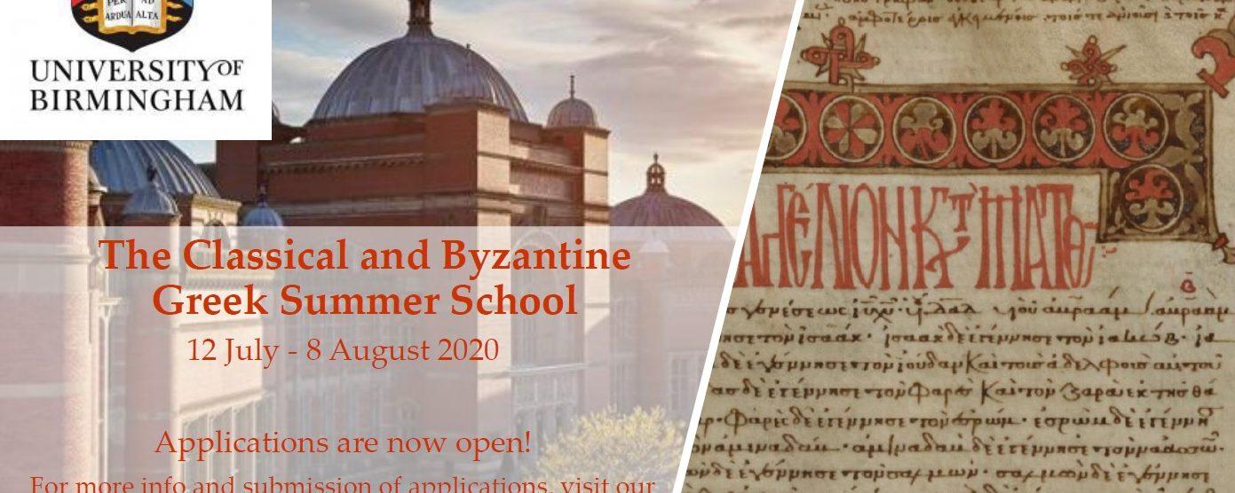Birmingham Classical and Byzantine Greek Summer School